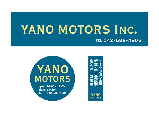 YANOmortors-2014.png