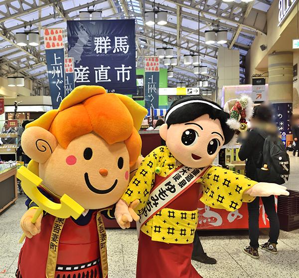 上野産直市