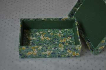 whiltsher緑箱