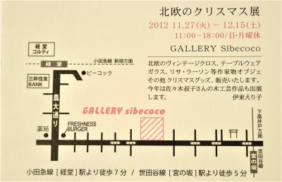 GALLERY Sibecoco Map