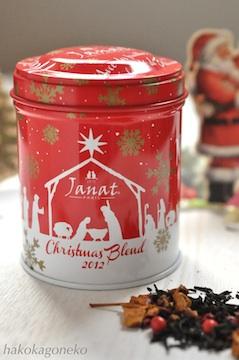 Janat Christmas Blend 1