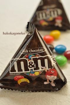 m&m mini三角package