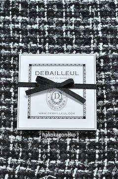 DEBAILEUL  white