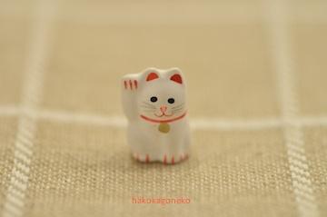 豪徳寺の招き猫 豆