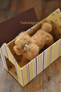 犬小屋 w/dog3