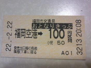L04A0172.JPG