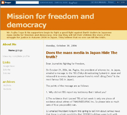 Mission for freedom and democracy