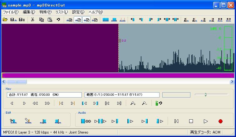 mp3 高 音質 化 フリー ソフト