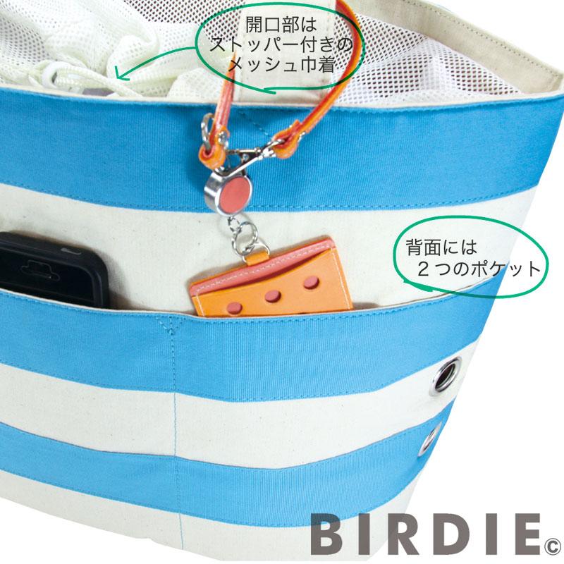 BIRDIEキャンバスボーダーキャリーポケット