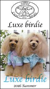 Luxebirdie公式サイト