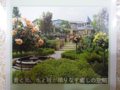 キングズウェルホール&ガーデン