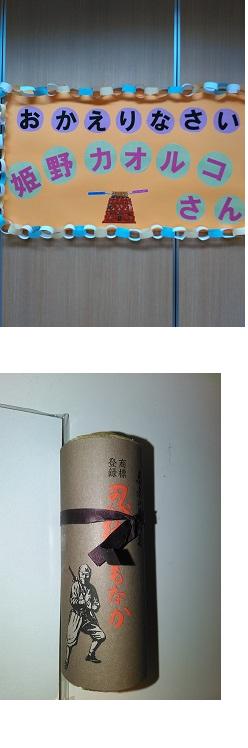 甲賀図書館日記.png