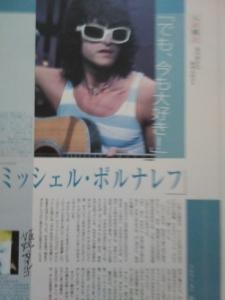 不明の雑誌2.jpg