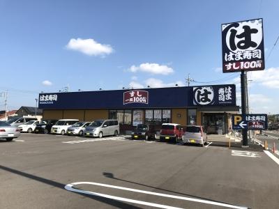 はま寿司 益田店.jpg