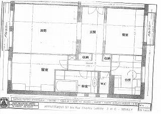 Plan-57 bis, rue Charles Laffitte, Neuilly.jpg