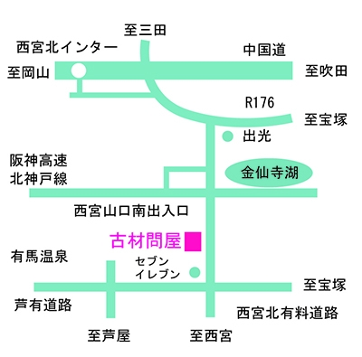 船坂ごはんとアルゼンチン裏表紙.jpg