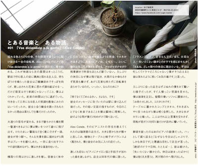 story_#01.jpg