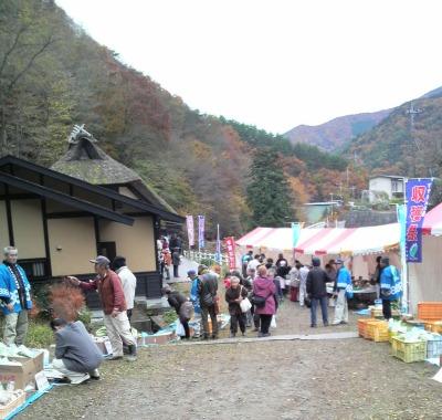 芦川収穫祭