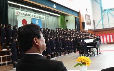 石和中学校卒業式