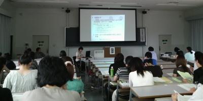関東地区学校図書館研究大会甲府大会