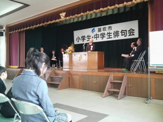第13回笛吹市小・中学生俳句会表彰式