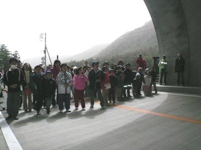 若彦トンネル