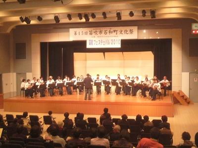 笛吹市石和文化協会芸能フェスティバル