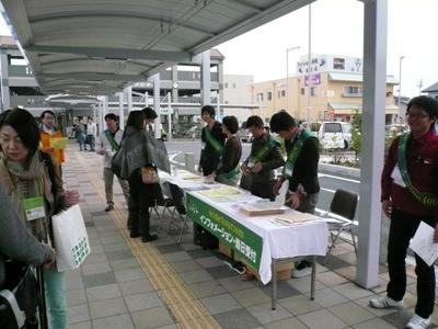 ワインツーリズム山梨2011(石和温泉駅前)