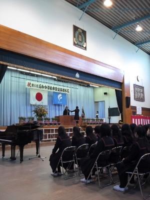 石和中学校卒業式(2012年3月13日)
