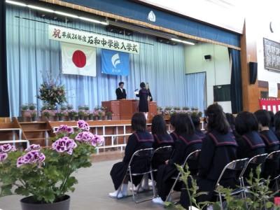 平成24年石和中学校入学式