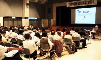 市地域振興促進助成事業報告会