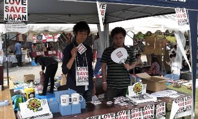 LSJ in 舞鶴城公園 2012
