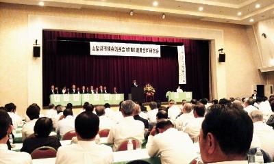 県市議会議長会議員合同研修(平成24年8月)