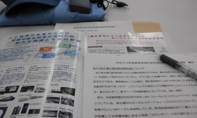 水道企業団研修
