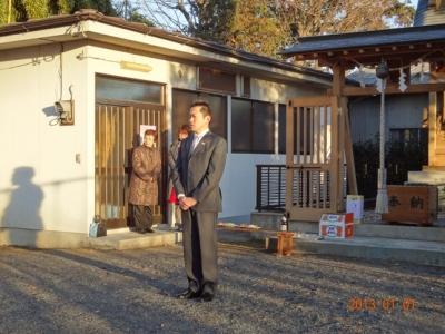 2013(平成25)年新年拝賀式