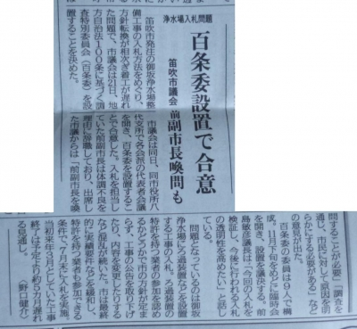 2013年10月22日山日記事