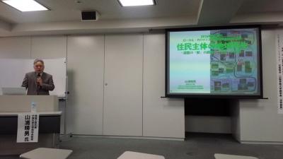 ローカルガバナンス学会第23回研究会