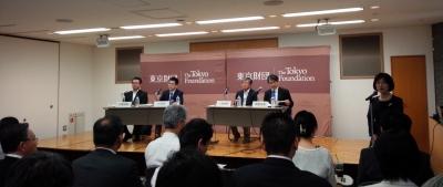 第100回東京財団フォーラム