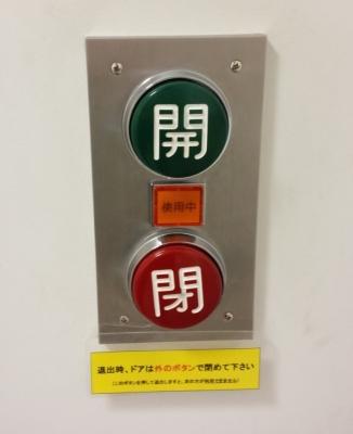 県立図書館トイレ