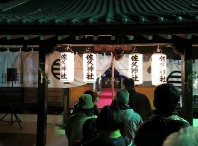 佐久神社(令和2年初詣)