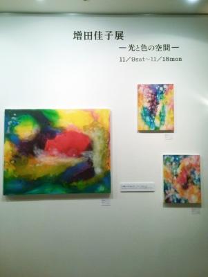 bunkamura展示風景1