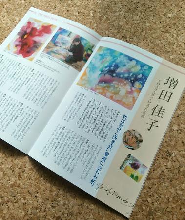 ターレンス雑誌3