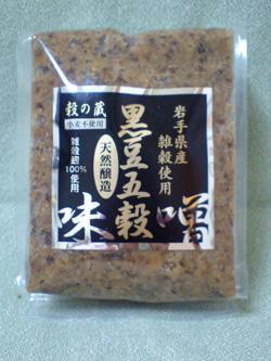 黒豆五穀味噌
