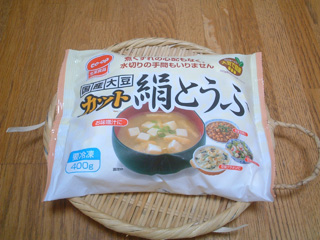 冷凍絹ごし豆腐