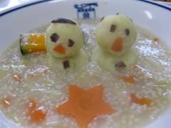 夫婦スープ