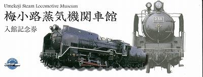 20081005_419852.jpg