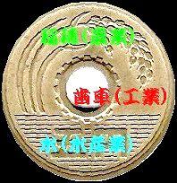 20090423_504647 1.jpg