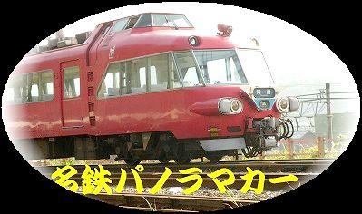 20081227_453910 400.jpg