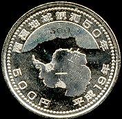 Nankyokuchiiki-kansoku-50 12.jpg