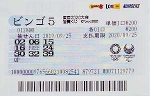 DSC_0001 300.jpg